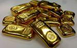 Золото падает в цене на фоне небольшого укрепления доллара
