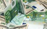 Евро дорожает из-за падения интереса инвесторов к валюте США