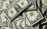 Доллар растет в ходе азиатских торгов