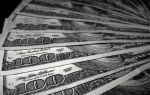 Доллар к иене сохраняет относительную стабильность в ходе азиатских торгов
