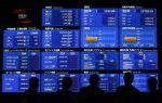 Цели, задачи и инструменты участников рынка ценных бумаг
