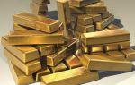 Золото в ходе азиатской сессии торгуется в зоне роста