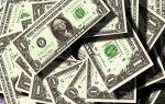 Доллар падает в ожидании данных по инфляции в США