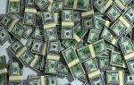 После недельного падения доллар начал медленно расти