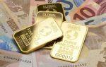 Золото на азиатских рынках дорожает третий день подряд