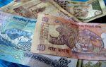 Рупия подорожала к доллару из-за роста инвестиций в индийские акции