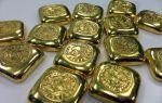 Золото подскочило до $1312 на фоне обострения американо-китайских отношений