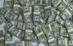 Доллар вырос благодаря поддержке проекта налоговой реформы со стороны сенаторов-республиканцев