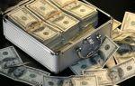 Доллар завершает азиатскую сессию в зоне трехлетнего минимума