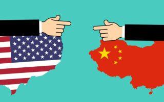 Госдолг США перед Китаем: сокращение и влияние на валютный рынок