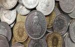 Швейцарский франк падает к евро на фоне высокого интереса инвесторов к валюте ЕС