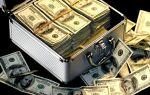 Доллар достиг двухнедельного минимума из-за неопределенности Федрезерва