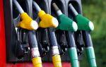 Остановка нефтепровода в Северном море поддерживает высокие цены на нефть