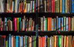 Лучшие книги по трейдингу: что читать настоящему трейдеру?