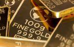 Спрос на рисковые активы привел к снижению стоимости драгметаллов