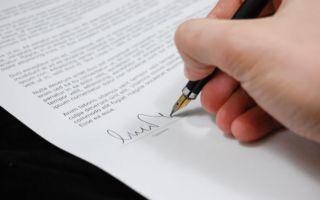 Контракты CFD на акции: преимущества и правила применения на рынке