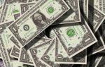 Доллар рухнул до четырехмесячного минимума на фоне конфликта между Трампом и ФРС