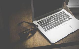 Бинарный опцион: может ли сигнал сделать трейдинг продуктивнее?