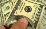 Доллар растет на фоне активности инвесторов перед голосованием по налоговой реформе в США