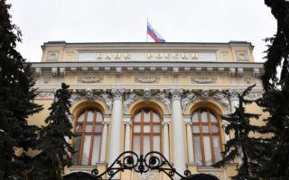 Кризис в России 2019: предвестники беды и оценка текущей ситуации