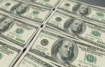 Доллар укрепляется к иене после компромисса в Конгрессе по налоговой реформе