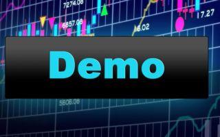 Демо счет на бирже: как открыть и как использовать для новичка?