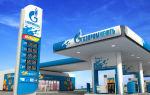 Хочу купить акции Газпрома: отвечаем на популярные вопросы