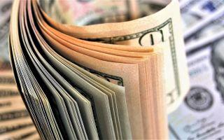 В какой стране можно получить ипотеку по ставке в 4% годовых?