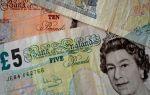 Фунт растет после заявления главы Банка Англии о значении ставки по кредитам