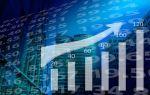 Валютно товарная биржа: особенности и разновидности