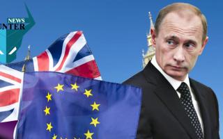 Чем грозит Brexit рядовому россиянину