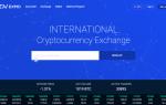 Биржа криптовалюты Exmo: обзор сайта и его функций
