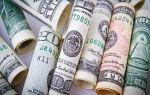 Доллар США вырос в преддверии заседания ФРС