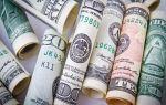 Курс доллара растет из-за надежды инвесторов, что в США ставка налога все же будет снижена