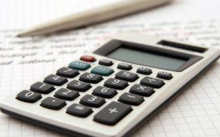 Валютный трейдинг: изучаем базовые термины и валютные пары