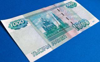 Девальвация рубля 2019: что это, причины, прогнозы и меры для защиты