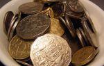 Австралийский доллар начал расти после утреннего падения