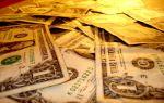 Доллар к иене снижается из-за сокращения интереса трейдеров к рисковым активам
