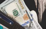 Доллар падает к иене на фоне сокращения сделок с рисковыми активами