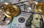 Что такое обменник и как подобрать лучший вариант покупки криптовалют?
