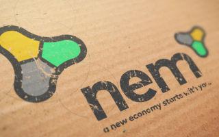 Криптовалюта NEM — открытая для всего мира крипта с хорошим будущим