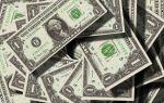 Доллар начал неделю падением к основным валютам