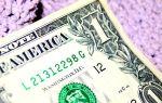 Доллар к иене вырос до трехмесячного максимума после победы правящей партии в Японии