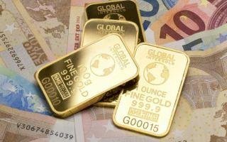 Золото осталось на шестимесячном максимуме, но не смогло пробить отметку в $1300