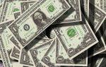 Доллар падает в ходе азиатских торгов после очередных угроз Трампа в адрес КНДР