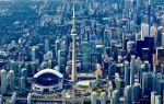 Канадский фондовый рынок завершил торги падением активности бизнеса