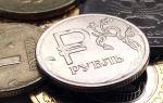 Глава Минэкономразвития призвал россиян «затянуть пояса»