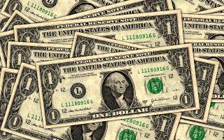 Доллар обвалился до нового минимума, несмотря на заинтересованность Трампа в крепкой нацвалюте
