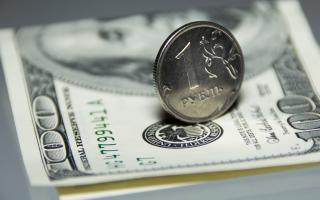 В Росбанке предупредили граждан о сохранении слабого курса рубля