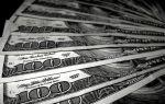Доллар торгуется на уровне семинедельного максимума